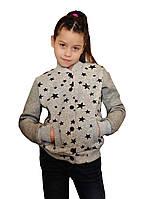 Бомбер кофта курточка для девочек 5,6,7,8,9 лет