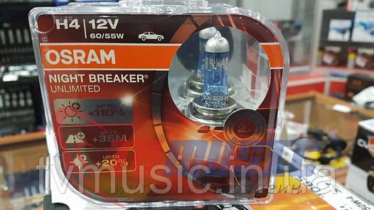 Комплект галогенных ламп Osram Night Breaker Unlimited H4 (64193NBU HCB)
