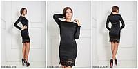 Приталенное вечернее платье BLACK