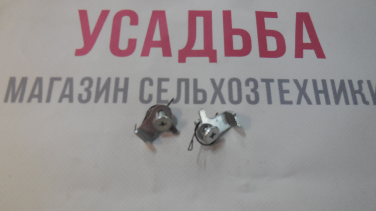 Собачка маховика на бензопилу Vitals,Sadko, Foresta, Дніпро, Кентавр, Forte, Бригадир