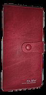 Практичный женский кошелек YA MEI бордового цвета на кнопке NNB-080100