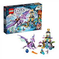 Конструктор Лего 41178 LEGO Elves Логово дракона