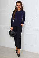 Женский темно-синий ангоровый свитер со змейкой. Арт-9766/83