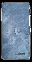 Удобный женский кошелек YA MEI голубого цвета на кнопке NNB-080200