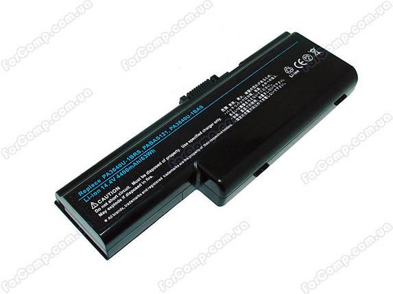 Батарея для ноутбука Toshiba PA3640, фото 2