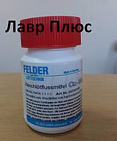 Флюс для мягкого припоя  (70 гр) Felder