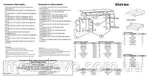 Стол компьютерный Пегас  750х1100х600мм   Пехотин, фото 3