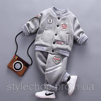 Детский теплый костюм для детей