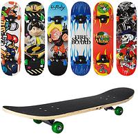 Скейт MS 0322-3 (6 видов)