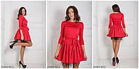 Платье с поясом на запах RED