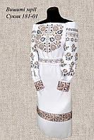 Платье 181-01 с поясом