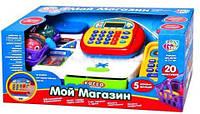 """Кассовый аппарат 7019 """"Мой магазин"""""""