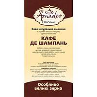 """Кофе Amadeo Original """"Кафе де Шампань"""" в зернах 500 гр"""