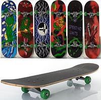 Скейт MS 0322-4 (6 видов)