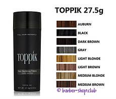 Загусник волосся Toppik великий 27.5 гр. (Вся палітра кольорів)