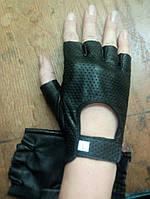 Кожанные перчатки без пальцев (унисекс)