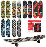 Скейт MS 0354-1 (6 видов)