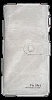 Женский кошелек YA MEI белого цвета на кнопке NNB-080600