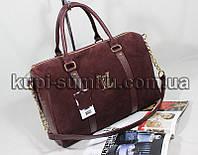Модная замшевая сумка цвета марсала (бордо)