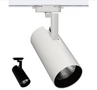 Трековый светодиодный светильник WL-206 30W