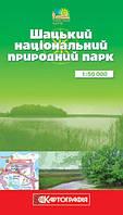 Шацький національний природний парк. Туристські маршрути. 1:50000