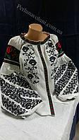 Блуза женская с вышивкой БЖ 5021-16/09