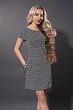 """Яркое весеннее платье  - """"Крамель"""" код 277, фото 7"""