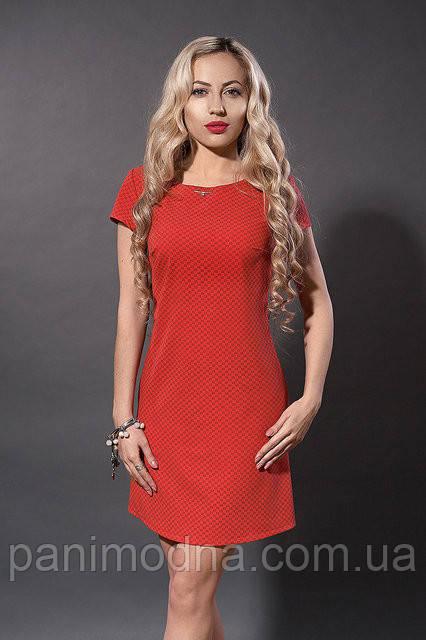 """Красивое весеннее платье  - """"Крамель"""" код 277"""