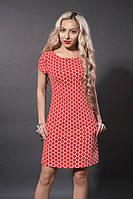 """Яркое весеннее платье  - """"Крамель"""" код 277, фото 1"""