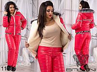 Теплый зимний костюм на синтепоне, большие размеры (р. 50,52,54 )
