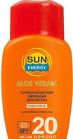 Солнцезащитная эмульсия для загара Sun Energy Aloe Vera SPF20, 150 мл