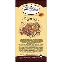 "Кофе Amadeo ""Корица"" в зернах 500 грамм"