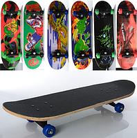 Скейт MS 0354-3 (6 видов)
