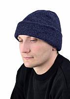 Шапка утепленная трикотажная синяя