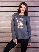 Женский серый свитшот из ангоры с модным рисунком