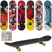 Скейт MS 0355 (6 видов)