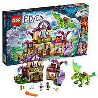 Конструктор Лего 41176 LEGO Elves Тайный рынок
