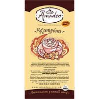 """Кофе в зернах Amadeo """"Капучино"""" 500 грамм"""