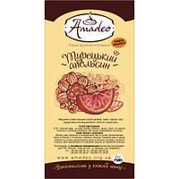 """Кофе Amadeo """"Турецкий апельсин"""" в зернах 500 грамм"""