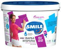 Краска интерьерная «SMILE®» SI22 LATEX 14 кг/10л