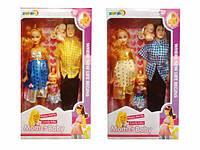 Семья 2917 Беременная Кукла, Кен, Дочка