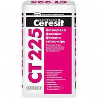Шпаклёвка фасадная финишная светло-серая CT-225 Ceresit