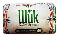Туалетное мыло Шик Яблоко зеленое - 150 г.