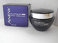Моделирующий ночной крем для лица Anew Platinum