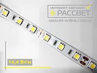 Светодиодная лента Magicled 5050 60 LED/m 14,4W/m IP33 цвет БЕЛЫЙ ТЕПЛЫЙ (для подсветки и освещения)