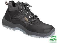 Рабочая мужская обувь (спецобувь) BPPOT72 BS