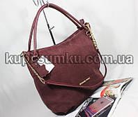 Стильная бордовая сумка из натуральной замши и кожзама (цвет марсала)