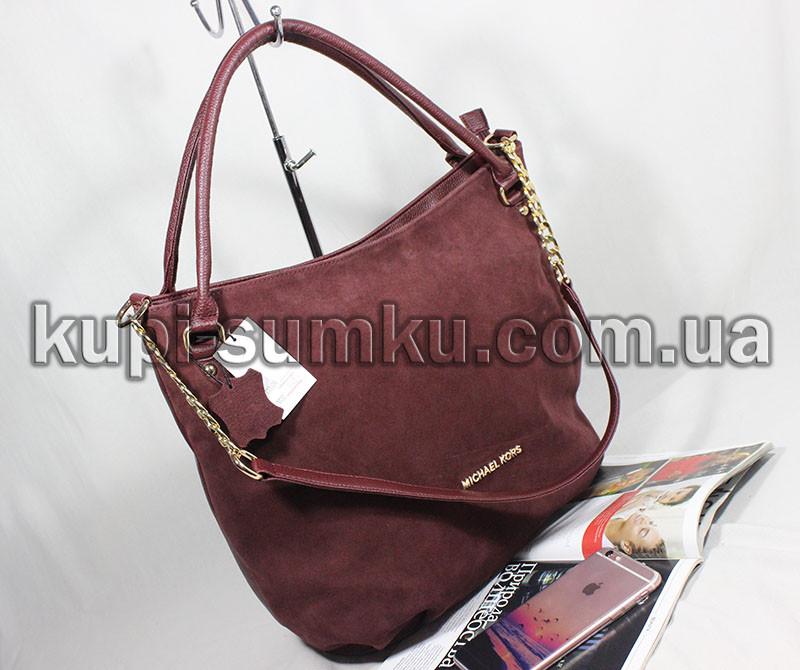 Стильная бордовая сумка из натуральной замши и кожзама (цвет марсала) -  Интернет-магазин 75bf43c9240