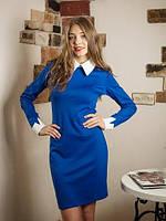 Офисное классическое платье из однотонного трикотажа