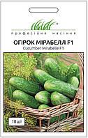 Семена огурца Мирабелл F1 (1000 шт) самоопыляемый Seminis